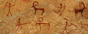 Prehistoric Wall Painting